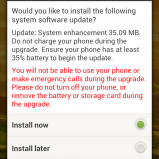 HTC One X system software update notification